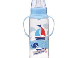Бутылочка для кормления детская 250мл Россия