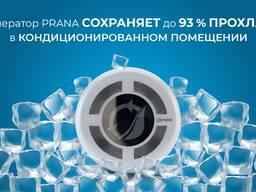 Бытовая вентиляция - рекуператор Prana