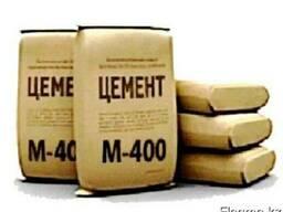 Цемент с завода 400 и 500