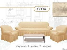 Чехлы жатки для мягкой мебели