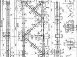 Чертежи строительных конструкций!!!