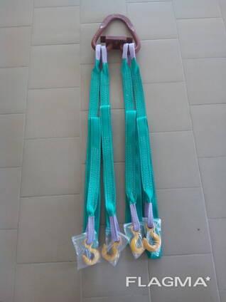 Четырехветвевой строп текстильный 4СТ 6т/2,5 м