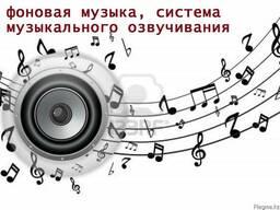 Делаем любое музыкальное оформление, фоновая, динамики, опов