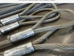 DIN3093 канатный петлевой строп