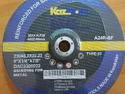 Диск шлифовальный (230-6*22) по металлу Kazprom