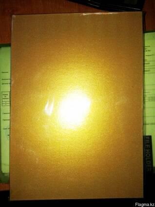 Дизайнерская бумага А4 золото