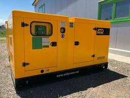 Дизельный генератор ADD70R 50кВт/63кВА