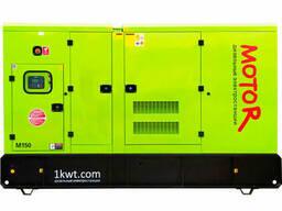 Дизельный генератор Cummins АД80-Т400