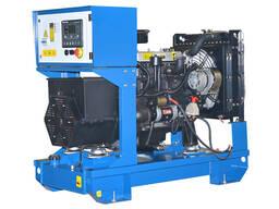 Дизельный генератор Prometey M 16 кВт. 1 фазный. Открытое ис