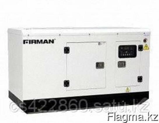 Дизельный генератор SDG13FS (в кожухе 10 кВт) АВР