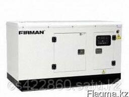Дизельный генератор SDG13FS (в кожухе 10 кВт) АВР - фото 1