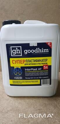 Добавка противоморозная (-25С) для бетона с пластификатором1