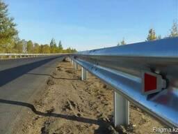 Дорожные металлические барьерные ограждения