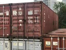 Доставка контейнеров из О. А. Э (Эмираты) в Казахстан