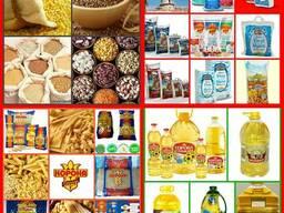 Доставка продуктов на дом по Костанаю