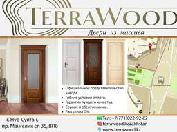 Двери межкомнатные входные от фабрики TerraWood
