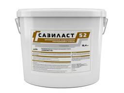 Двухкомпанентный полисульфидный герметик Сазиласт 52