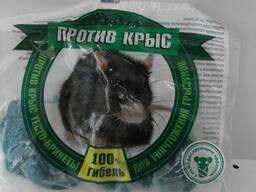 Эффективные средства для уничтожения грызунов.