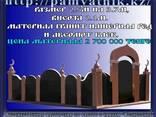 Эксклюзивные памятники, мазары ,работаем по всему Казахстану - фото 2