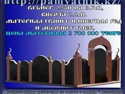 Эксклюзивные памятники, мазары , работаем по всему Казахстану - фото 2