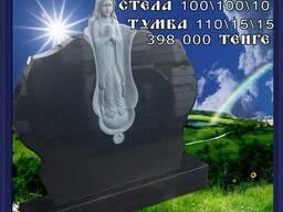 Эксклюзивные памятники, мазары , работаем по всему Казахстану - фото 3