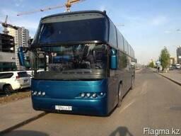 Экскурсии с гидом. Аренда автобуса в Астане