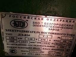 Эл. двигатель на ЭКГ-5А