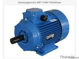 Электродвигатель АИР 110кВт*1500об/мин