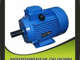 Электродвигатели в Алматы