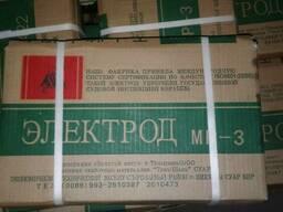 Электроды , 4 мм