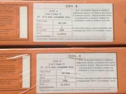 Электроды сварочные ОЗЧ-6 для сварки и наплавки чугуна