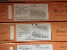 Электроды сварочные Т-590 (Сормайт) для наплавки