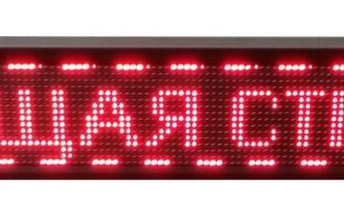 Электронное табло(бегущая строка) 23х200 см