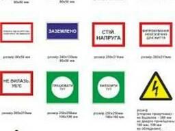 Электрозащитные средства в Алматы Казахстан