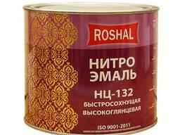 Эмаль НЦ-132 (1.7 кг ) жёлтая, красная, белая, серая, чёрная