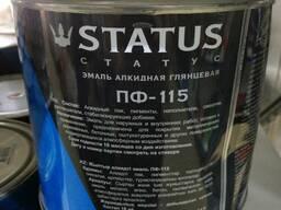 Эмаль ПФ - 115 эмаль алкидная глянцевая
