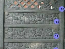 Евро-забор, декоративные бетонные ограждения, забор - фото 4