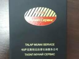 Ежедневник. Изготовление ежедневника в Алматы.