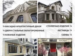 Фасадные панели утепления, монтаж