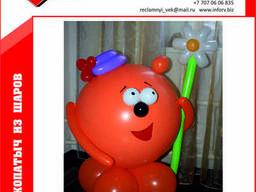 """Фигура """"Копатыч"""" из воздушных шаров"""