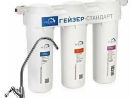 Фильтр для воды Гейзер Стандарт
