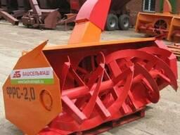 Фрезерно-роторный снегоочиститель ФРС-2,0 для задней навески