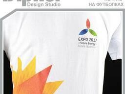 Футболки с логотипом ЭКСПО 2017