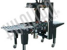 FXJ-5050Q Пневматическая машина для заклейки картонных короб