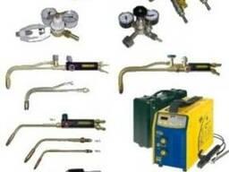 Газосварочное оборудование (резаки, редукторы, регуляторы и