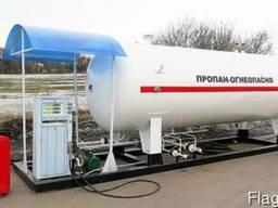 Газовая заправка