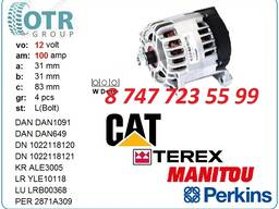 Генератор Manitou, Cat 432e, 2871A309
