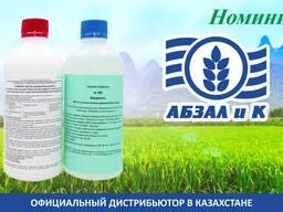 Гербицид (для обработки рисовых полей!
