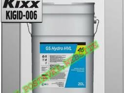 Гидравлическое масло gs hydro hvl iso vg 46 арт. : kigid-00