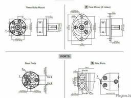 Гидромотор героторный МР Hydraulic подберем под вашу технику